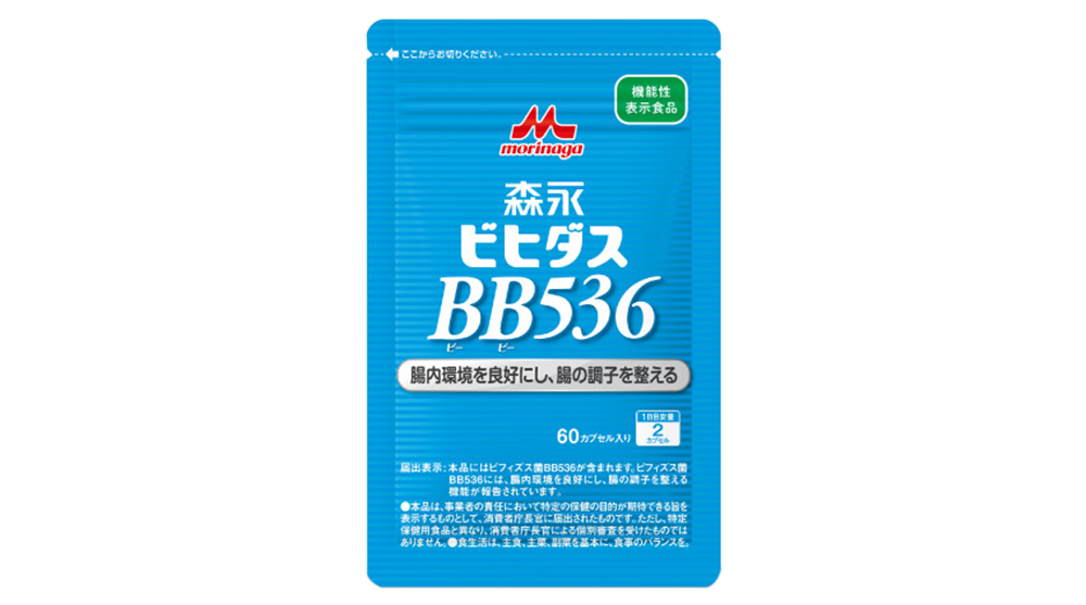 ビヒダスBB536