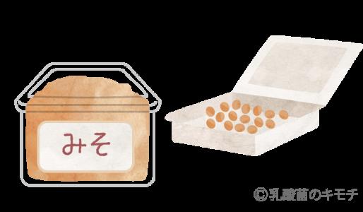 味噌と納豆