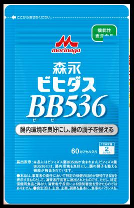 ビヒダス BB536