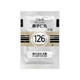 麻子仁丸エキス顆粒 126