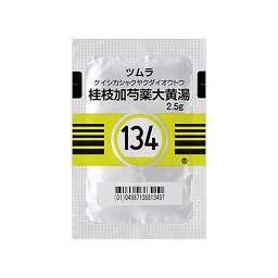 桂枝加芍薬大黄湯 134