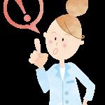 お悩み別!整腸剤の選び方 – 市販薬の整腸剤総まとめ